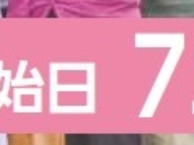 いよいよ7月21日(金)から受付スタート!初参加店舗のご紹介♥